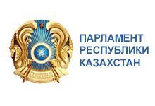 Парламент РК