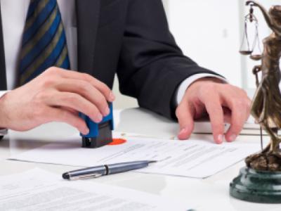 Конкурсы на вакантные должности судей